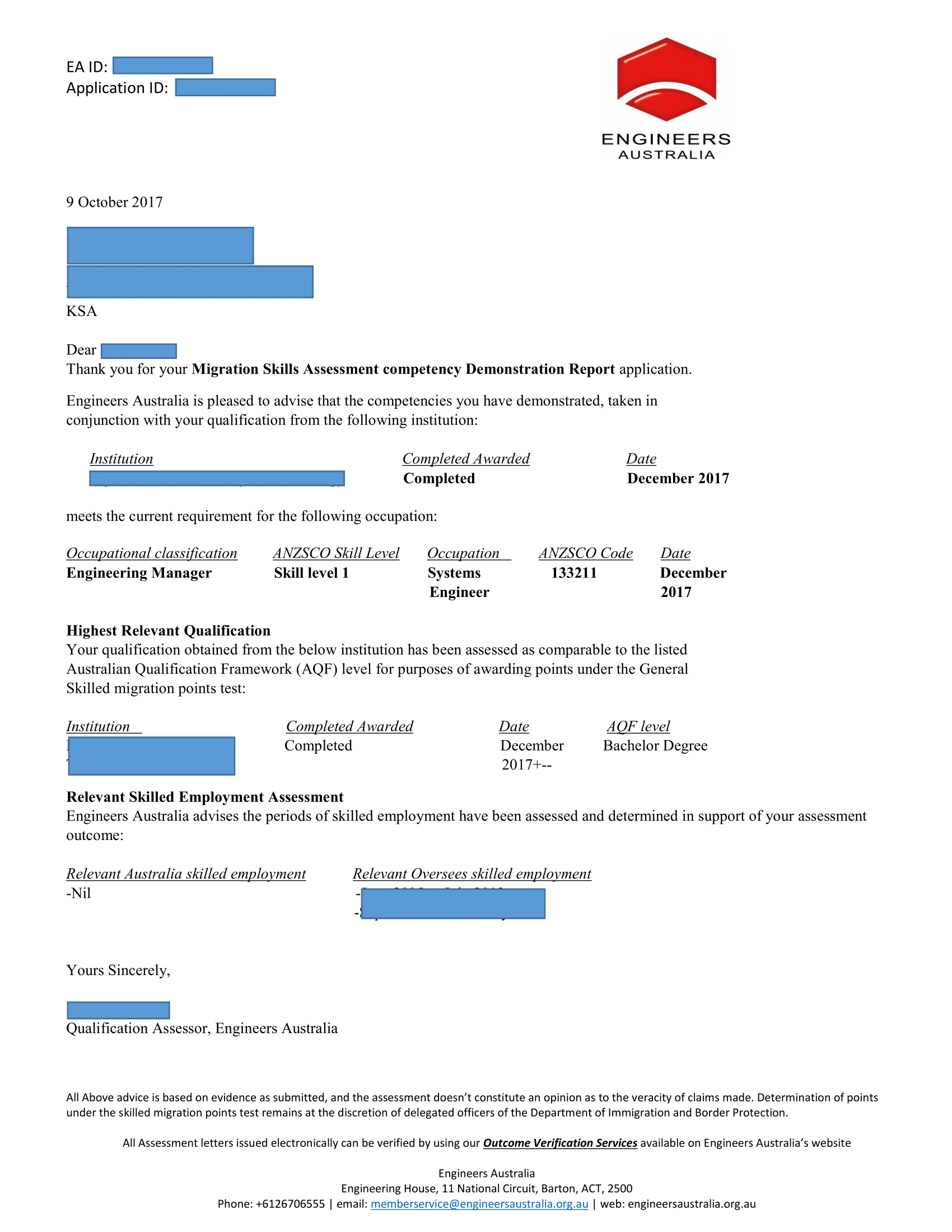 ea skill assessment application fee